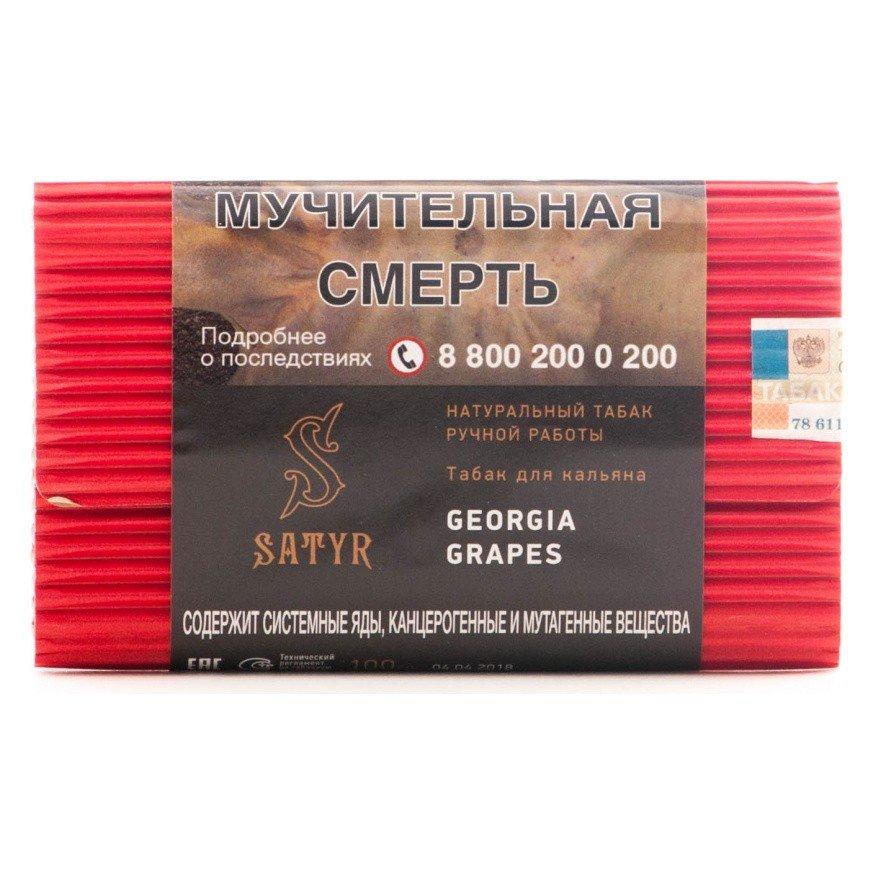Грузия Табак Интернет Магазин